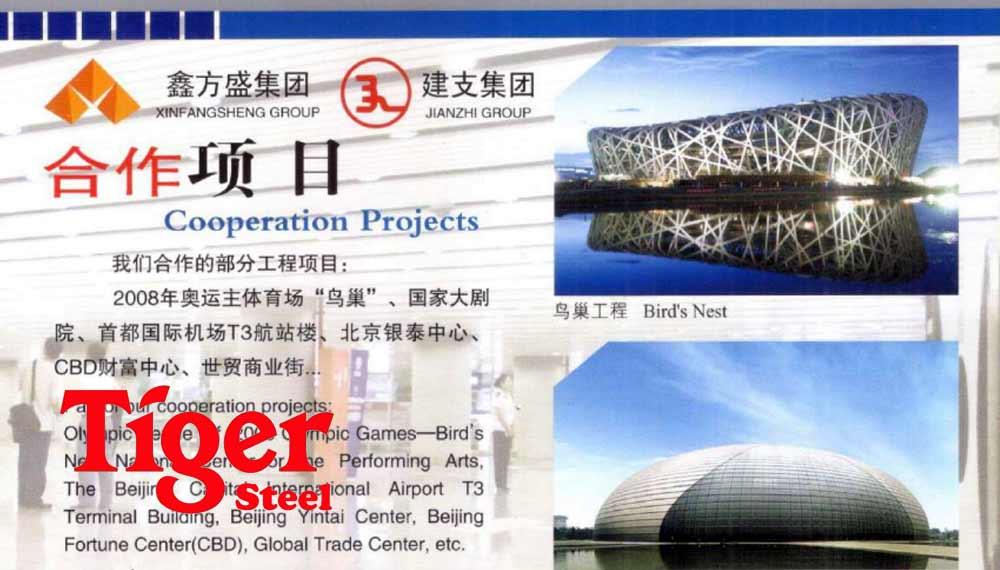 phân phối phụ kiện JianZhi tphcm